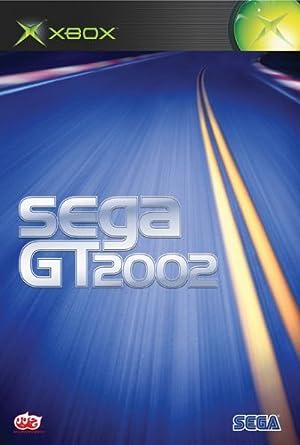 Sega gt 2002 special prizes