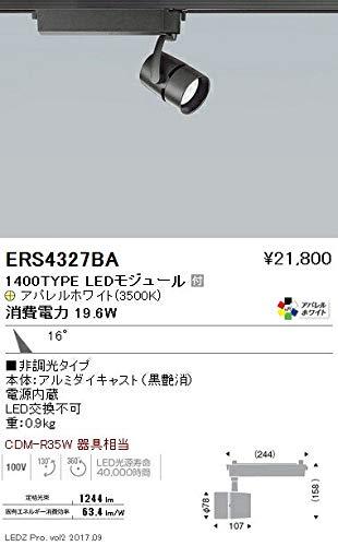ENDO LEDスポットライト 配線ダクトレール用 CDM-R35W形相当 3500K Ra95 中角 黒 ERS4327BA (ランプ付)   B0796KY9S3