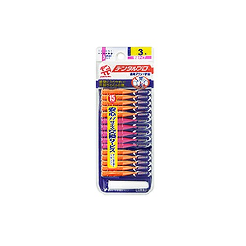 Dentalpro Dental Pro Interdental Brush I-shaped Size 3 (S) 15 Count
