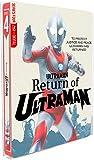 Return of Ultraman - The Complete Series - SteelBook Edition [Blu-ray]