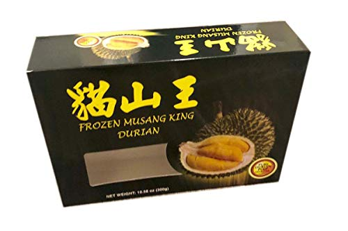 Frozen Musang King Durian - 10.58oz (Pack of 8) by Orange Grocer (Image #1)