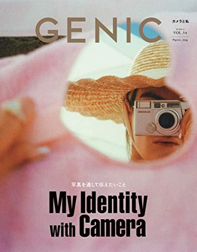GENIC 最新号 表紙画像
