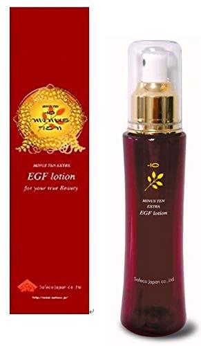 信頼性のある香りフェッチマイナステン EGFローション 120ml