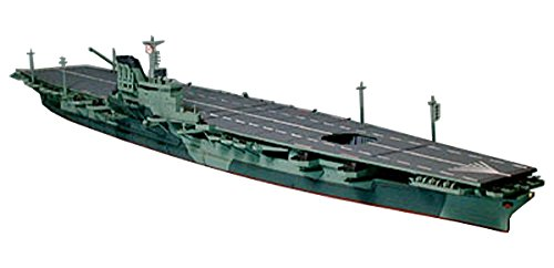 Tamiya 1/700 WWII Japanese Aircraft Carrier Shinano (japan import)