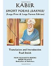 KABIR… SHORT POEMS (SAKHIS): (Large Print & Large Format Edition)