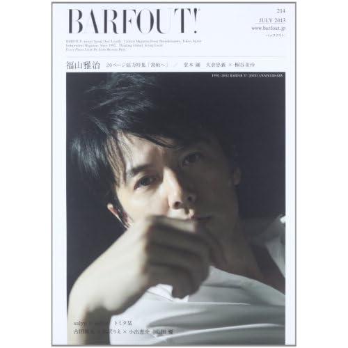 BARFOUT! 214 表紙画像