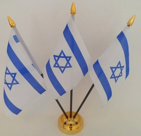 Israel Flagge Israel 3 Table Desktop-Display, Gold