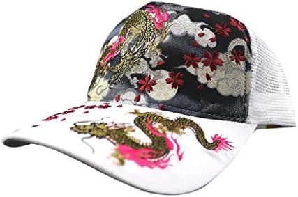 帽子 和柄 龍 桜 刺繍 キャップ メッシュ ちりめん 縮緬 88 白 ヤクザ やくざ オラオラ系 悪羅悪羅系 ヤンキー チンピラ ちょい悪 チョイワル