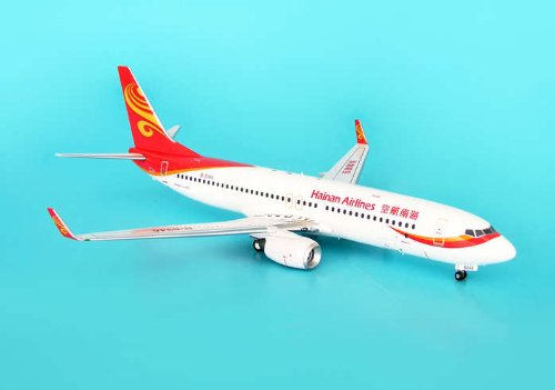 hainan-airlines-737-800-1200-close-out-av2738016