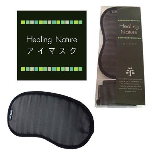 [해외]아 캠 Healing Nature 아이 마스크 (휴대용 파우치 포함) HNM-001 / Askham Healing Nature Eye mask (with portable pouch) HNM-001