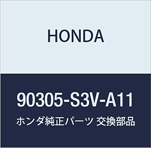 Genuine Honda 90305-S3V-A11 Spindle Nut Unbranded