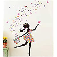 Alrens 51 x 68 Inch Butterfly DIY Wall Sticker Decor...