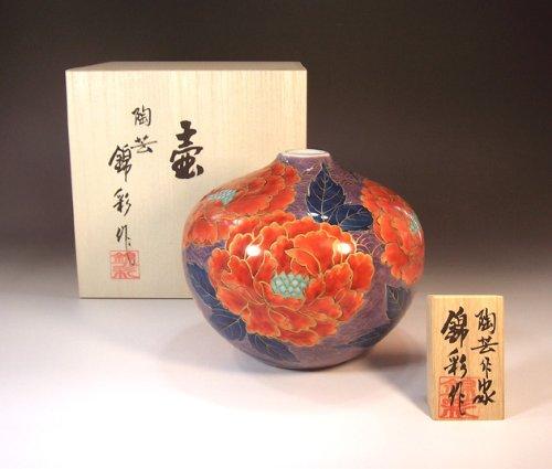 有田焼伊万里焼の陶器花瓶|高級贈答品|ギフト|記念品|贈り物|青海波牡丹陶芸家 藤井錦彩 B00IIB4SJ2