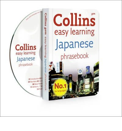 Download Collins Japanese Phrasebook and CD Pack (Collins GEM) (Mixed media product)(Japanese / English) - Common PDF