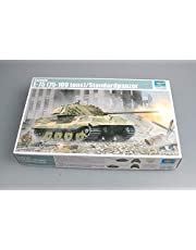 1/35 German E75 Panther (75-100 Ton) Tank