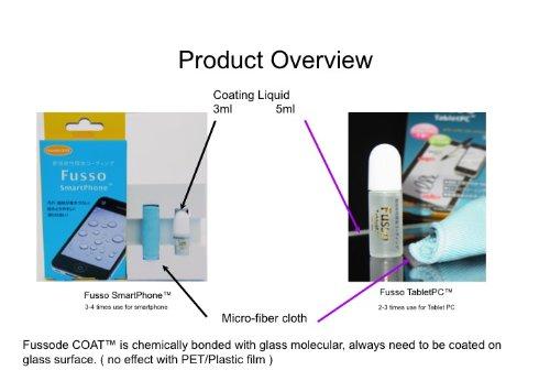 Anti-fingerprint Oleophobic Coating Kit ' Fusso TabletPC