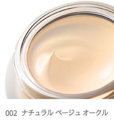 SUQQU Extra Rich Cream Foundation 002 Japan Import