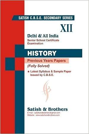 Amazon.in: Buy Satish Senior Secondary Series CBSE Class 12 History ...