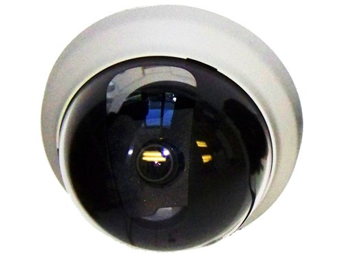 Aposonic A-CDM03 Sharp CCD 420 TV Lines Dome (Sharp Ccd Camera)