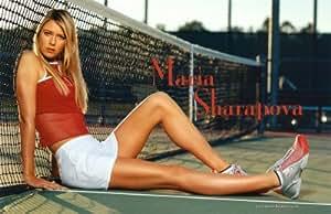 Maria Sharapova Sports Poster Print, 34x22 Poster Print, 22x35