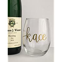 Personalized Wine Glass - Bridesmaid Gift - Custom Gold Maid of Honor Matron of Honor - Hostess Gift - Housewarming