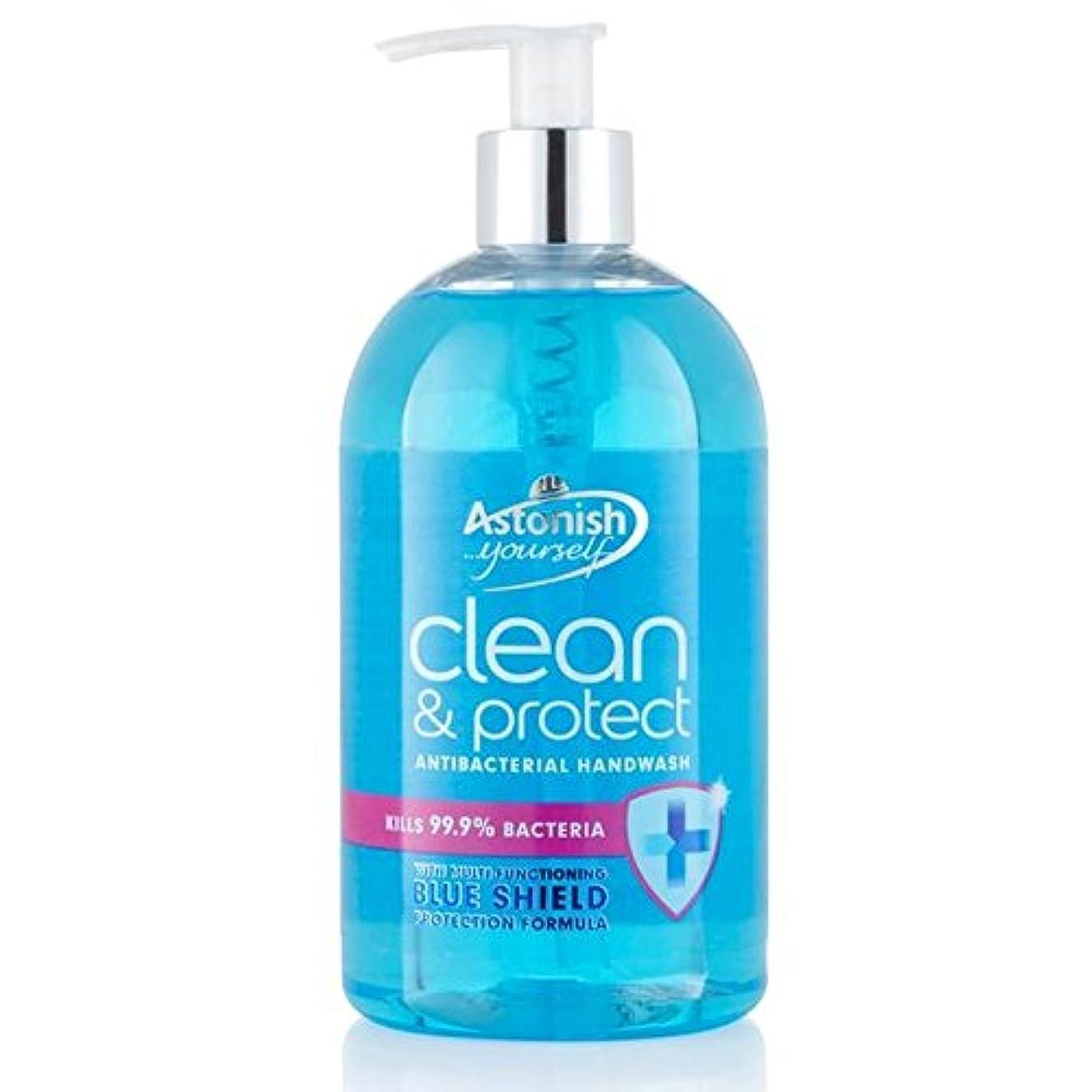 鹿の頭の上葉巻クリーン驚か&ハンドウォッシュ500ミリリットルを保護 x2 - Astonish Clean & Protect Hand Wash 500ml (Pack of 2) [並行輸入品]