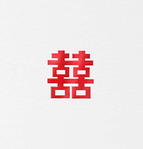 (Double Happiness (Shuang Xi) Symbol of Marriage Chinese Character decal by Buttered Kat (Red, 4)