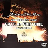 FATE or FORTUNE-Live at BUDOKAN- [DVD]