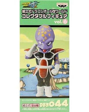 組立式ドラゴンボール改ワールドコレクタブルフィギュア vol.6 DB改044 アプール 【レア】 B0738JNKRM