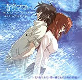 Fafner in the Azure: Right Or Left