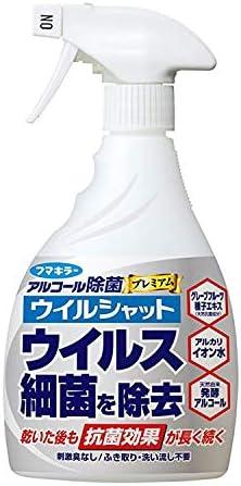 シャット プレミアム アルコール ウイル ノン 除 菌
