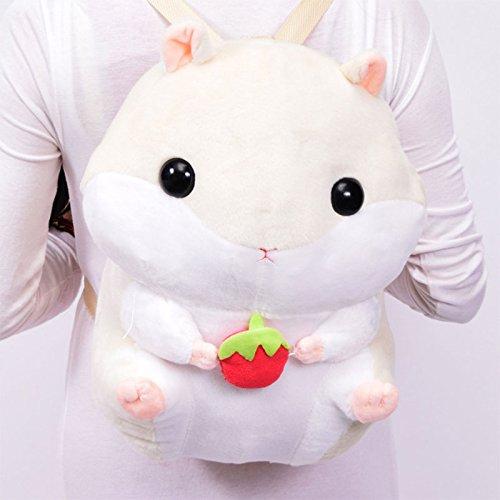 Cyndie Lovely Plüsch Tiere Schule Tasche gefüllt Hamster Puppe Rucksack gefüllt Shoulders Bag, braun Beige