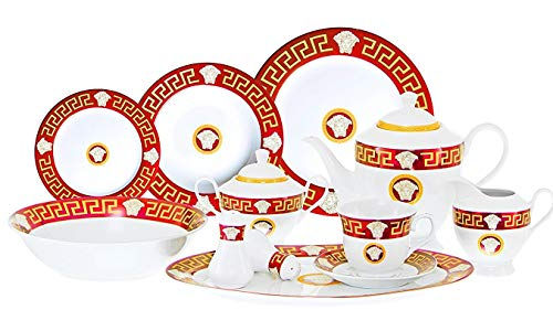 Inspired By Versache Greek Key 49 Piece Porcelain Dinnerware Service For 8 - Red