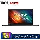 【下单送包鼠】ThinkPad T480s(2LCD)14英寸轻薄笔记本电脑(i5-8250U 8G 256GSSD MX150 2G独显 蓝牙 指纹识别 背光键盘 FHD Win10)+ Aisying包