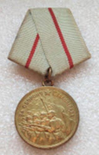 For the Defence of Stalingrad Original WW2 WW II Great Patriotic War Original USSR Soviet Union Military medal
