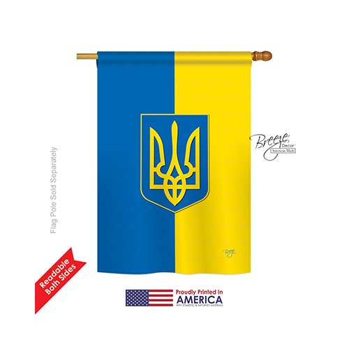 Breeze Decor H108192 Ukraine Nationality Vertical House Flag, 28