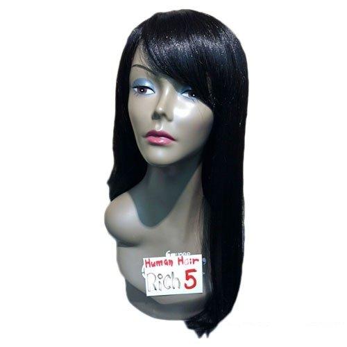 JUNEE Human Blended Wig - RICH5 (#OM82725)