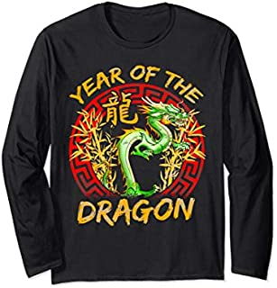 ⭐️⭐️⭐️ Year of the Dragon Chinese Zodiac Need Funny Short/Long Sleeve Shirt/Hoodie