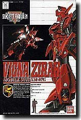 Gundam Silhouette Formula 91 Vigina Zirah Scale 1/100 (Best Vigina In The World)