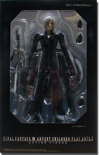 - Final Fantasy VII Movie Advent Children Series 2 Action Figure Kadaj