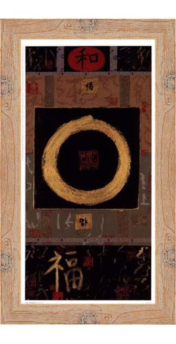 Poster Palooza Framed Asian Tranquility- 8.5x16.5 Inches - Art Print (Natural Knotty Frame)