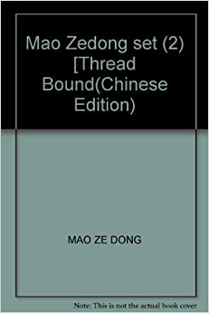 Book Mao Zedong set (2) [Thread Bound(Chinese Edition)