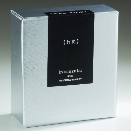 Pilot Iroshizuku Bottled Fountain Pen Ink, Take-Sumi, Bamboo Charcoal, Black (69224)