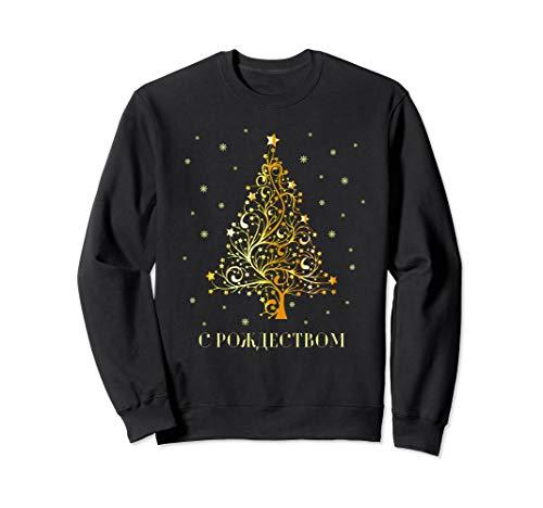 (Russian Christmas Sweatshirt Russia Tree Decoration Ornament)