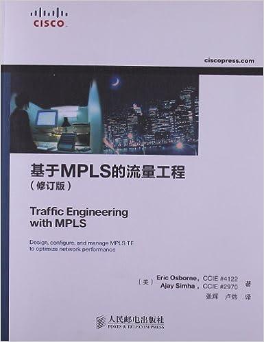Book According to MPLS discharge engineering(revise a version) (Chinese edidion) Pinyin: ji yu MPLS de liu liang gong cheng ( xiu ding ban )