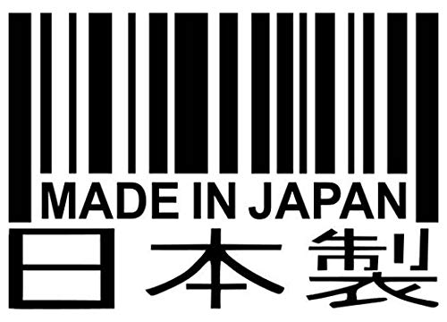 (Made in Japan Barcode JDM - Sticker Graphic - Auto, Wall, Laptop, Cell, Truck Sticker for Windows, Cars,)