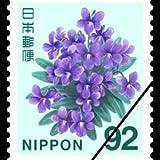 日本郵便 92円切手 【100枚】 ケース付き セット販売