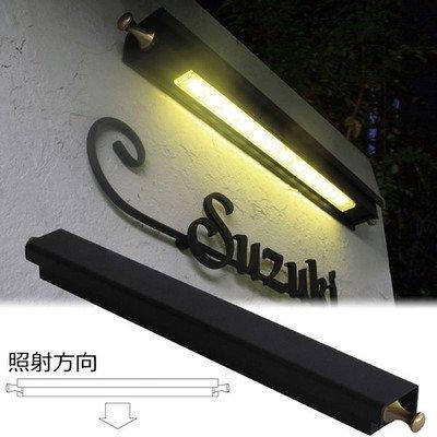 門柱灯 表札灯 防雨型 クラッツァ NL1-L20 アイアン 鉄製 B00PAC546S 29160