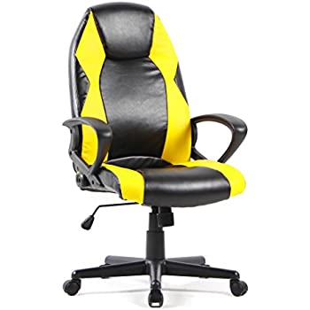 BONUM Leather Ergonomic High Back Executive Desk Task Office Chair, Black  And Yellow