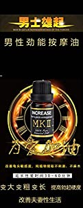 MK II penis enlargement oil 10ml increase men's penis massage essential oil (SIZE DOES MATTER ) 3 pcs PLUS LOVE POTION PEN